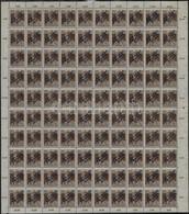** Temesvár 1919 Károly 50f/20f Kék Felülnyomással, Középen Hajtott 100-as ívben, M+SZ Magyar Bélyeggyűjtő Egyesület Gar - Timbres