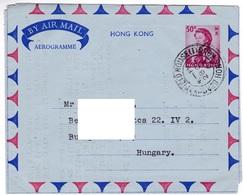 M450 Hong Kong Entier Postal Stationery 1963 Aerogramme Hong Kong To Hungary - Cartas
