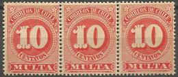 Chile - 1897 Postage Due 10c Trio MNH ** - Chile