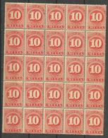 Chile - 1897 Postage Due 10c Block Of 25 MNH ** - Chile