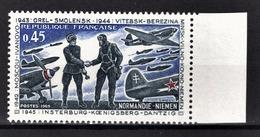 FRANCE 1969 - Y.T. N° 1606 - NEUF** - France