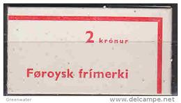 Faroe Islands 1975 First Booklet ** Mnh (42003) - Faeroër