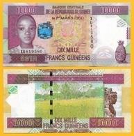 Guinea 10000 (10'000) Francs P-46 2012 UNC - Guinea