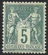 FRANCE--SAGE-- MNH--TYPE II - 1876-1898 Sage (Type II)