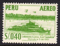 PERU - 1952 GUNSHIP MARANON 40c STAMP FINE MINT MM * SG784 - Peru