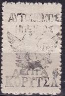 EPIRUS Korytsa 1914 Unofficial Issue Of The Korytsa Revolutionaires Vl. 37 MNH - North Epirus