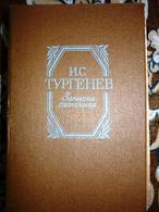 Russian Book - In Russian - Turgenev I. Notes Hunter. - Livres, BD, Revues