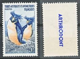 TIMBRE FRANCE - Terres Australes Et Antarctiques Françaises - ARTHRODONT - Erinnophilie