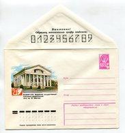 COVER USSR 1978 YOSHKAR-OLA MARI-EL STATE MUSIC-DRAMA THEATRE NAMED AFTER M.SHKETAN #78-563 - 1970-79