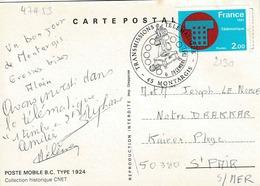 TP N° 2130 Seul Sur Carte Du Salon Des Transmissions De Montargis - 1961-....