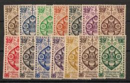 Inde - 1942 - N°Yv. 217 à 230 - Série Complète - Série De Londres - Neuf Luxe ** / MNH / Postfrisch - India (1892-1954)