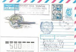 Angola 1996 Ukraine UNAVEM Peacekeeping Cover - Angola