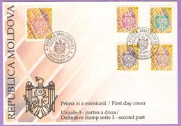 Moldova Moldavia 1994 FDC  Second Edition - Moldova
