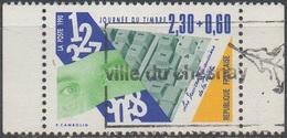 FRANCE 1990__N°  2640__ OBL VOIR SCAN - Frankreich