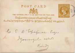 Ceylon Sri Lanka 1897 Kandy Papal Seminary Domestic Used Postal Stationary Post Card - Ceylon (...-1947)