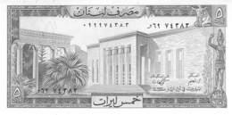 5 Livre Libanon 1964-74 - Liban