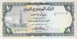 1 Rial Nord Jemen 1973 - Yemen