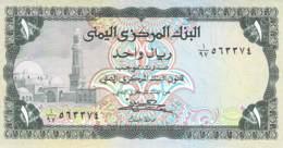 1 Rial Jemen 1973 - Yemen
