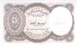 5 Piaster Ägypten 1972 - Aegypten