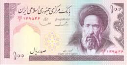 100 Rial Iran 1985 - Iran