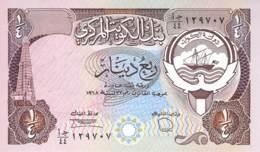 1/4 Dinar Kuweit 1980 - Kuwait