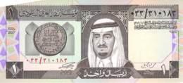 1 Ryal Saudi-Arabien 1984 - Saudi Arabia