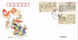 31624. Carta F.D.C. CHINA 2001. 340 Ann. Zheng Chenggong's, Taiwan - 1949 - ... República Popular