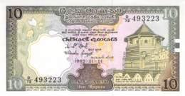 10 Rupien Sri Lanka 1985 - Sri Lanka