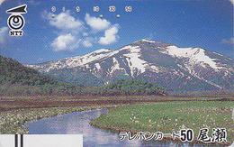 TC Ancienne Japon / NTT 250-060 - Montagne & Lac / TBE - Mountain & Lake Japan Front Bar Phonecard / Iris ? - Montagnes
