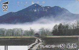 TC Ancienne Japon / NTT 250-061 - Montagne Dans La Brume / TBE - Mountain Japan Front Bar Phonecard - Berg - Montagnes