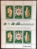 Virgin Islands 1978 Coronation Anniversary Minisheet MNH - Iles Vièrges Britanniques