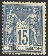 FRANCE--SAGE-- MH--TYPE II - 1876-1898 Sage (Type II)