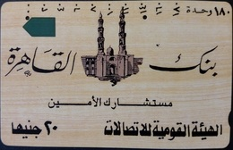 Telefonkarte Ägypten - Moschee - Aegypten