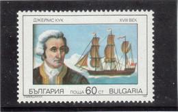B3 - Bulgarie 3297 ** MNH De 1999 - Portrait De James COOK Et RESOLUTION - - Bulgarie