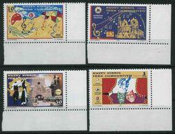 2005 Cipro Del Nord, Attività Artistiche E Culturali, Serie Completa Nuova (**) - Nuovi