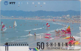 TC Ancienne Japon / NTT 250-065 - Sport - SURF VOILE / TBE - SURFING Japan Front Bar Phonecard - Sport