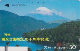 Télécarte Ancienne Japon / NTT 250-066 - MONT FUJI - MOUNTAIN Landscape Japan Front Bar Phonecard - Japon
