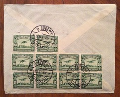 POSTA AEREA PAR  AVION   VIA NEW-YORK  ECUADOR FRANCIA   FROM GUAYAQUIL TO PARIS  THE  3/6/1930 - Ecuador