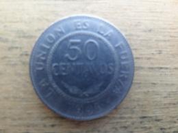 Bolivie  50 Centavos  1991  Km 204 - Bolivia