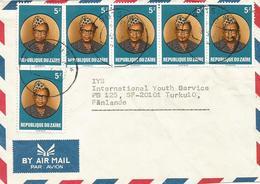 Zaire DRC Congo 1986 Rutshuru Code Letter B President Mobutu Cover - 1980-89: Oblitérés