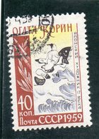URSS 1959 O - Used Stamps