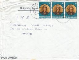 Zaire DRC Congo 1983 Lubero Code Letter B President Mobutu Cover - 1980-89: Oblitérés