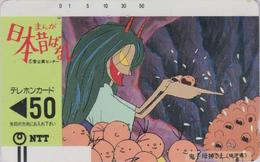 TC Ancienne Japon / NTT 250-068 - CONTE - SORCIERE - TALE Japan Front Bar Phonecard - Japon