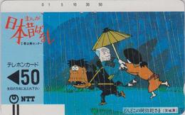 TC Ancienne Japon / NTT 250-069 - CONTE - Parapluie - TALE Japan Front Bar Phonecard - Japon