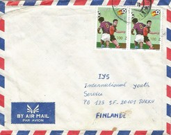 Zaire DRC Congo 1989 Kinshasa World Cup Football Soccer Spain 100Z Overprint On 2K  Cover - Zaïre