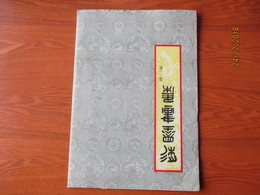 CHINA FOLDER WITH EIGHT LARGE REPRODUCTIONS OF PAINTINGS, MONKEY , COCK , FLOWERS , 0 - Art Asiatique