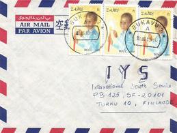 Zaire DRC Congo 1983 Bukavu 2 Code Letter A Noel Christmas Candle Cover - 1980-89: Oblitérés
