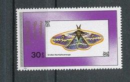 N° Yv 1788 - Papillon - Mongolië