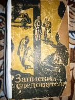 Russian Book - In Russian - Sheinin Lev. Notes Of The Investigator. - Livres, BD, Revues