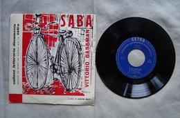 Saba Gassman Collana Letteraria Cetra Disco Vinile 33 Giri Carlo Levi 1955 - Altri
